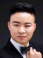 刘楠华, 29, China, Xi an
