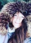 Tetyana, 26, Rivne