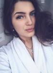 Анастасия, 21 год, Москва