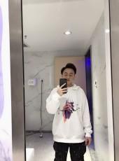 俊俊呀, 22, China, Shenzhen