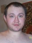 denis, 40, Pervouralsk