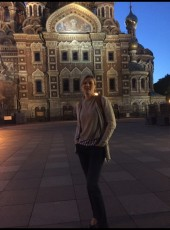 Natalya, 46, Russia, Moscow