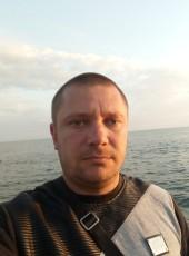 Inkognito, 34, Ukraine, Kiev