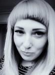 Кристина, 24 года, Самара