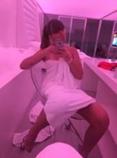 Anastasiya, 25, Russia, Kraskovo