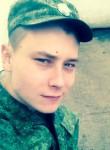Nikita, 24  , Mariinskiy Posad