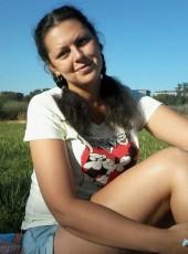 Инга, 31, Russia, Saint Petersburg