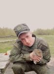 Kirill, 23  , Onega