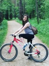Kseniya, 24, Ukraine, Kiev
