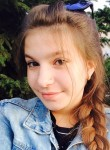 Валентина, 21, Moscow