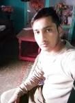 himanshu, 25 лет, Ūn (State of Uttar Pradesh)