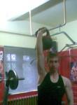 Миша, 28 лет, Богородск