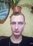 Денис, 24 года, Донецьк