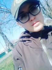 Mashulya, 19, Ukraine, Odessa