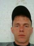 Alexander, 36  , Novoukrainskoye