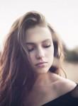 Алена, 28 лет, Сасово