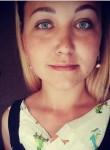 Алеся, 25 лет, Бяроза