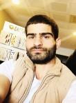 Салихан, 27 лет, Ожерелье