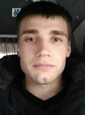 Aleksey, 25, Russia, Lyubertsy