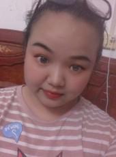 哈哈哈, 23, China, Shangmei