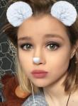 Мария, 18, Moscow