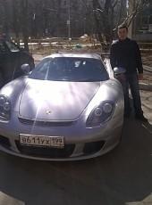 Dmitriy, 29, Ukraine, Sloviansk