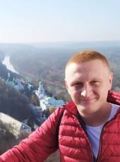 Сергей, 28, Ukraine, Pryluky