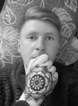 Олег, 25, Vinnytsya