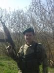 Knyaz vladimir, 38  , Kotovsk