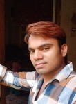 Gulshan Yadav , 25  , Meerut