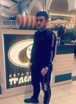 Знакомства Бишкек: Абел, 21