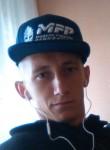 Danil, 28  , Birobidzhan