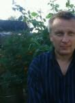 Сергей, 49 лет, Новозыбков