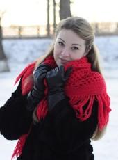 Лорел , 26, Україна, Одеса