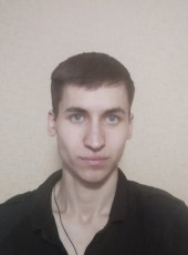Dmitriy, 24, Russia, Rossosh