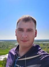 Dmitriy, 29, Russia, Barnaul