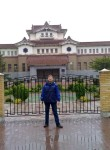 Aleksey, 44  , Yekaterinburg