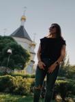 Nina, 26, Moscow