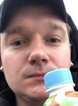 Andrey, 31, Michurinsk