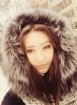 Ксения, 23 года, Елань