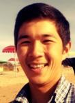DAMIR, 23, Bishkek