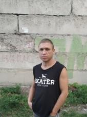 Yuriy, 34, Ukraine, Kamenskoe