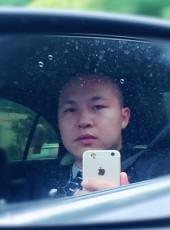 不再爱你, 32, China, Fuzhou