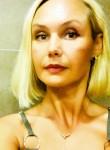 Aleksandra, 40, Moscow
