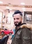 محمد, 25  , Ramallah