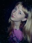 Natalya, 24  , Russkaya Polyana