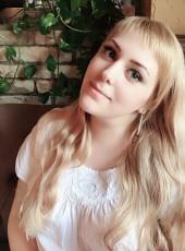 Anastasiya, 27, Ukraine, Dnipropetrovsk