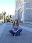 Наталья, 36 лет, Горад Мінск