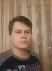 Dzhon, 23, Belarus, Minsk