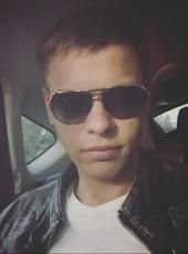 Ivan, 24, Russia, Nizhniy Novgorod